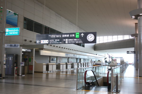 1017airport3